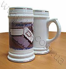 Photo: Пивной бокал в подарок от компании Призма Девелопмент (недвижимость). Керамический бокал с золотой полосой
