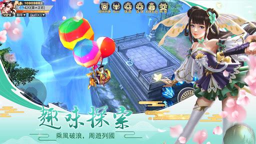 凡塵劫-緣起九幽 screenshot 6