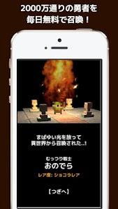 おおっと!ダンジョン ~ふしぎなゲームブック~ screenshot 1