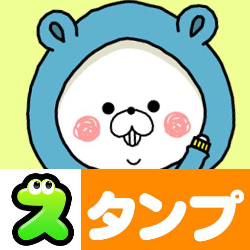 無料スタンプ・くまのおうち 娛樂 LOGO-玩APPs