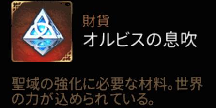 Screenshot_20200114-172902