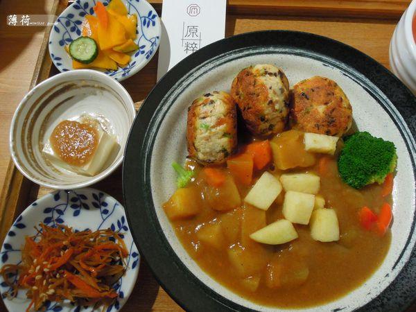 原粹蔬食作 | 美味的日式輕懷石素食料理♥ 食材純粹健康. 套餐有特色份量十足<食。新北新店>