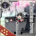 精鋭水雷戦隊 司令部