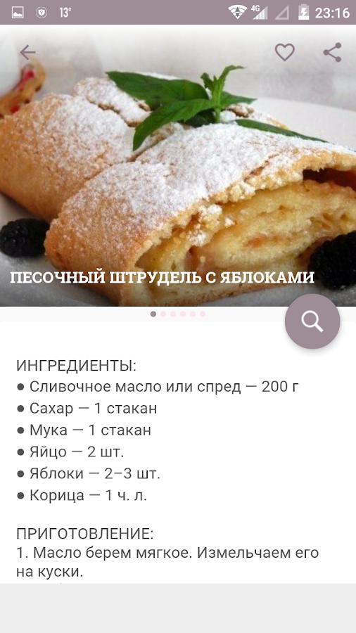 диетические рецепты из мяса с фото