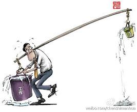 Photo: 漫画沉石:平衡