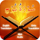 Surah Nuh for PC-Windows 7,8,10 and Mac