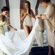 Wedding photographer Vasiliy Tikhomirov (BoraBora). Photo of 12.01.2016