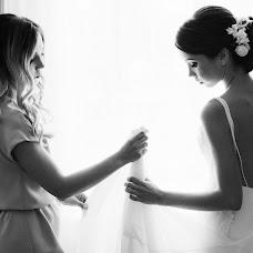 Wedding photographer Dmitriy Noskov (DmitriyNoskov). Photo of 02.02.2018