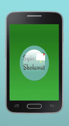 Syi'ir Sholawat