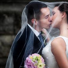 Wedding photographer Michał Kucyrka (kucyrka). Photo of 15.03.2018