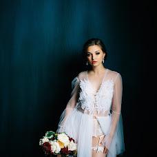 Wedding photographer Yuliya Smolyar (bjjjork). Photo of 05.11.2018