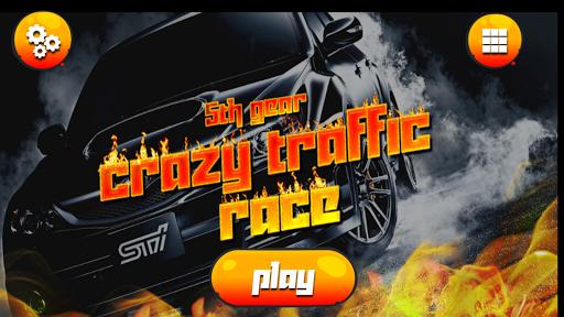 5 Gear-瘋狂賽車交通