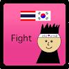 ภาษาเกาหลีขั้นเทพ by นายหน้าใส