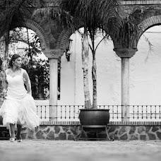 Fotógrafo de bodas Eduardo Blanco (Eduardoblancofot). Foto del 03.01.2019