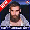 com.dadagiri_attitude_status.shayari