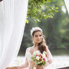 Wedding photographer Ekaterina Kochenkova (kochenkovae). Photo of 20.10.2018
