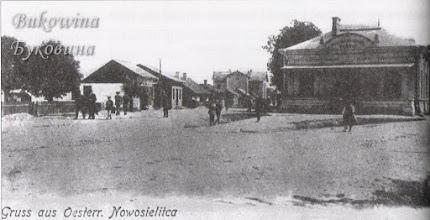 Photo: Австрійська Новоселиця. Купецьке товариство. Фото ≈ 1900 року.