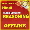 Rakesh Yadav Class Notes of Reasoning in Hindi icon