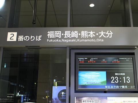 鹿児島中央駅前 南国交通バスターミナル その2