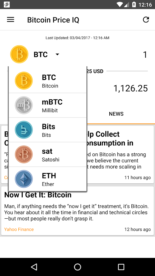 Bitcoin Price IQ- screenshot