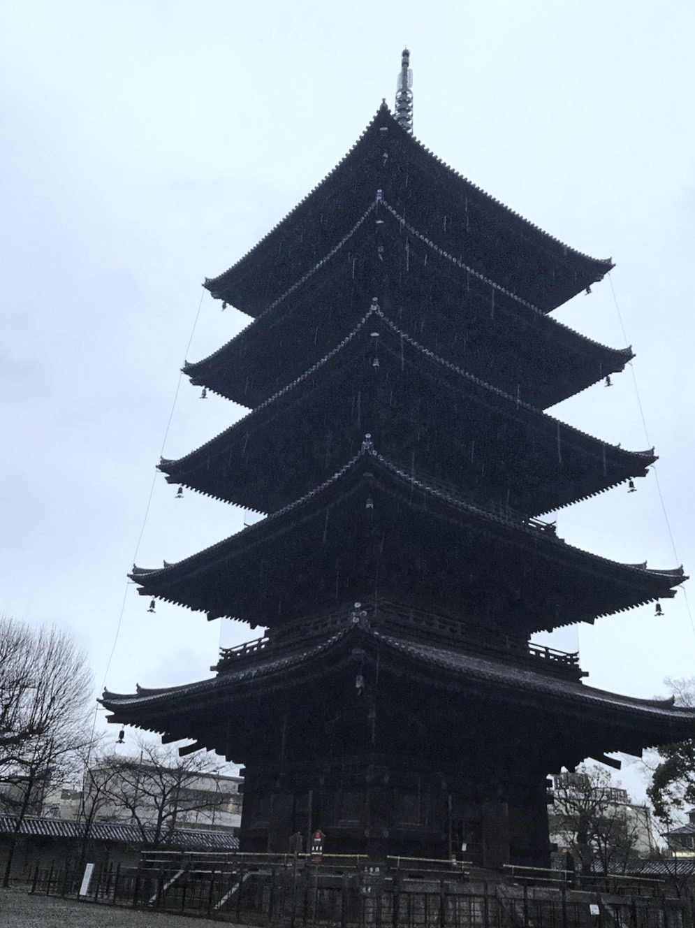 Toji Temple's five-storied pagoda