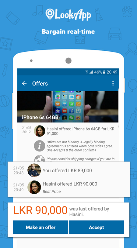 LookApp (Sri Lanka) Buy, Sell- screenshot