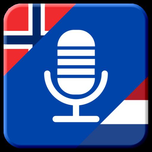 engelsk app