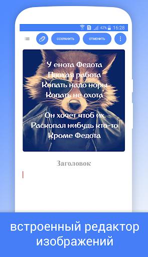 Musebook screenshot 6