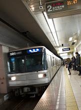 Photo: Subway