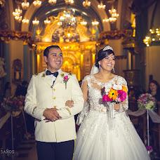 Wedding photographer Jaime Garcia (jaimegarcia1). Photo of 03.11.2018