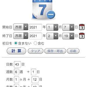 プリウス ZVW55 Sツーリング E-Fourのカスタム事例画像 なおとさんの2021年02月19日17:06の投稿