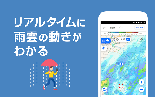 Yahoo! JAPAN 3.72.2 screenshots 1
