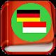 Kamus Bahasa Jerman Lengkap APK