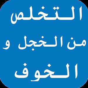 3.2 by STCOM.Dev logo