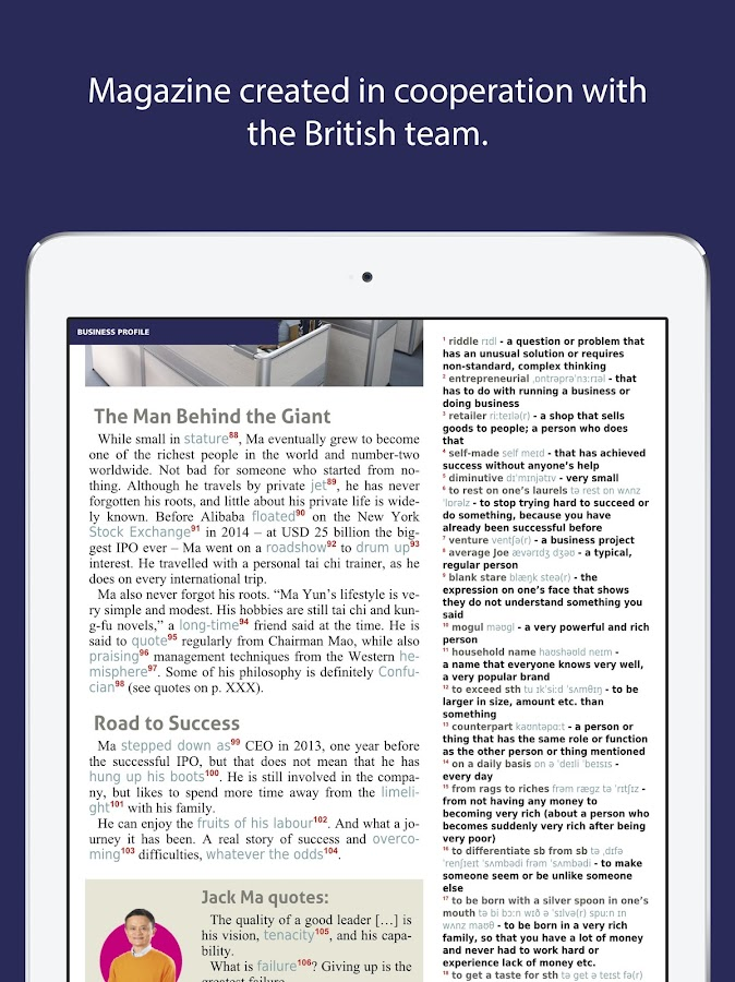 Business English Magazine- screenshot