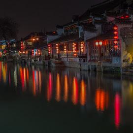 Xitang by night by Waldemar Dorhoi - City,  Street & Park  Night (  )