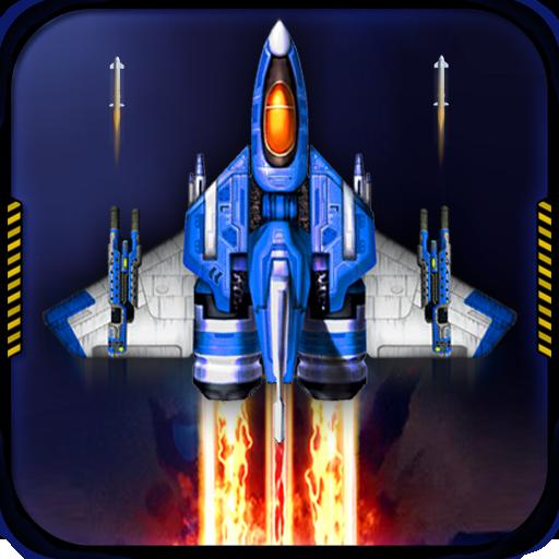 Galaxy Under Fire (game)
