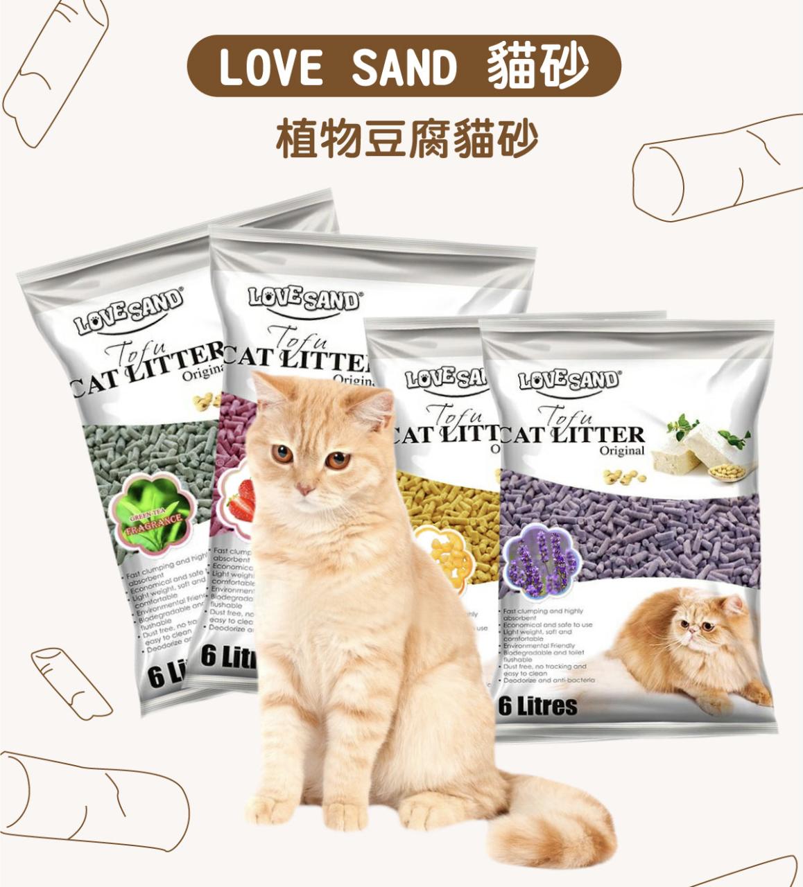 貓砂種類-豆腐砂