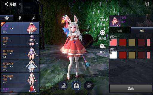 Tera Classic screenshot 8