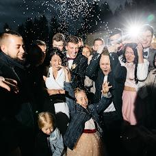 Hochzeitsfotograf Maksim Dobryy (dobryy). Foto vom 30.11.2018
