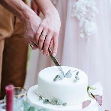 Wedding photographer Yuliya Vaskiv (vaskiv). Photo of 11.05.2018