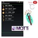 IO-APP icon