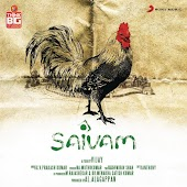 Saivam (Original Motion Picture Soundtrack)