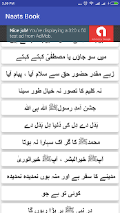 Naats Book in Urdu - náhled