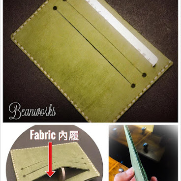 Inner Fabric Cardholder