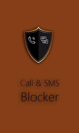 SMS and Call Blocker screenshot 1