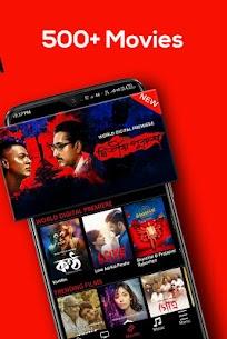 hoichoi – Bengali Movies   Web Series   Music 3