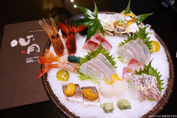 心月懷石料理 無菜單日本料理推薦 #台北信義區美食 《安娜食堂》