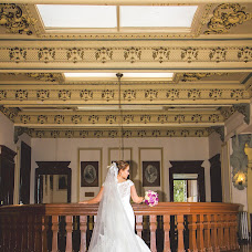 Wedding photographer Israel Ina (ina). Photo of 01.12.2016