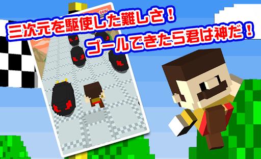 Impossible Goal 3D 4.0.0 Windows u7528 3